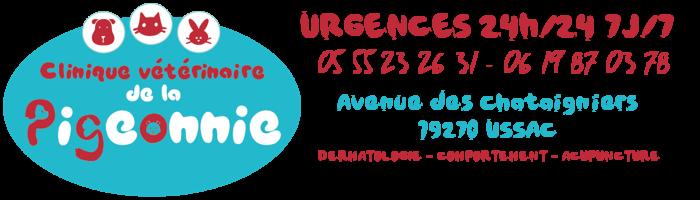 Clinique vétérinaire de la Pigeonnie (Brive Ussac)